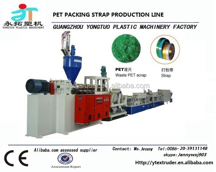PET polyester strapping band making machine / extrusion production line