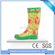 From china online shopping colorfour cheap plastic decorative rain boots galoshes overshoes