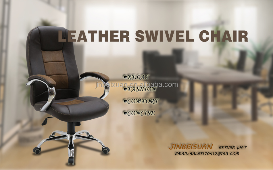 Office Chair Ergonomics with Wheel Leather Office Chair HE2060