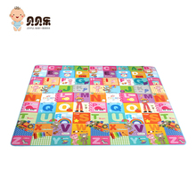 Custom tasteless xpe eco-friendly breathe freely baby care play mat