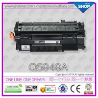 ASTA best buy bulk refurbished china supplier for hp Q5949A yield 2500 1160/1320/M3390mfp/M3392mfp