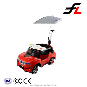 Alibaba new style good quality kids plastic car