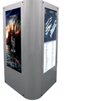 totem outdoor touch 43 inch, double side IP65 and high brightness