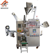 MY-T80 Automatic Slimming Tea Bag Packing Machine With Thread ,Tag ,Envelope