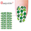 New Green color nail art artificial nail strips lady nail