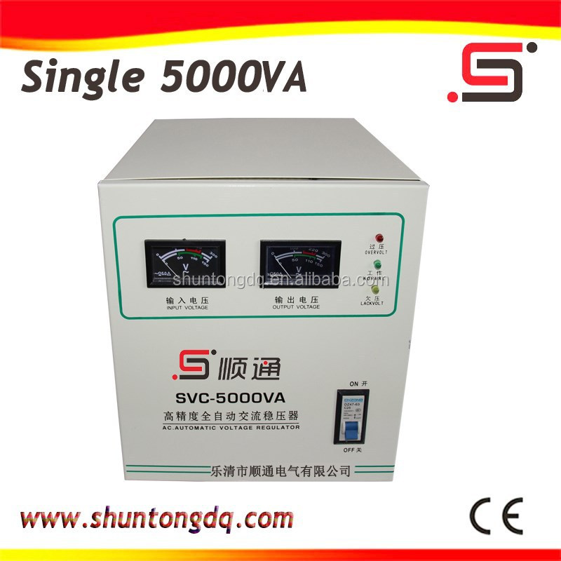 220v single phase automatic electrical generator 5kva servo voltage stabilizer price