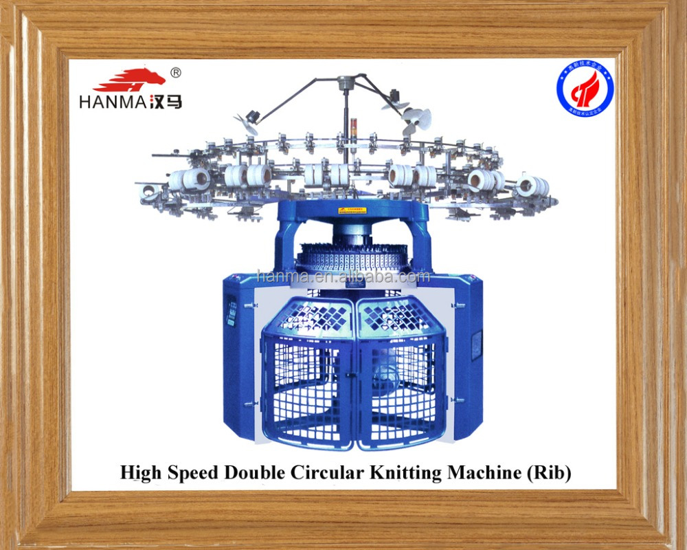 hanma brand double jersey rib circular knitting machine brother knitting machine for sale