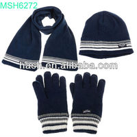 Thinsulate Hat Scarf And Gloves Set (MSH6272)