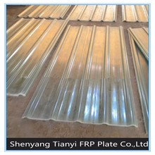 0.8mm TY- 860 pvc panel for wall board