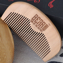 Amazon hot sale High quality custom private label logo cheap wood moustache comb pocket wooden beard comb in Linyi