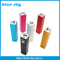 2600mah Colourful Hot sales Mobile Power / USB Power Bank for Kinds Mobile Phone