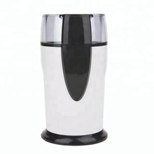 Professional Electric turkish coffee bean grinder colorful coffee maker