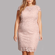 Rose lace dress patterns pencil dress elegant modern office ladies formal office wear