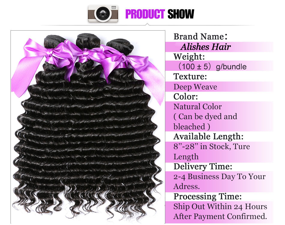 deep curly hair bundles (1)