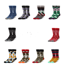 Hogift Cotton basketball socks/sport socks/men's cycling socks