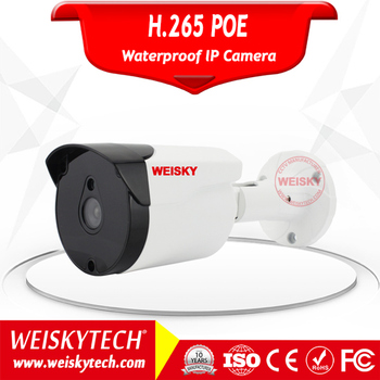 Famous CCTV products made in china WEISKY H.265 4.0MP IP bullet camera with POE