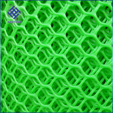 Factory price plastic hdpe extruded polyethylene tree shrub protection mesh guards