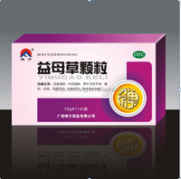 Pure herbal Motherwort extract Granules, used for irregular menstruation
