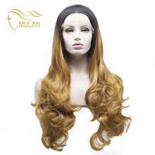 The best synthetic hair wig long length 26 28 30 inch brazilian hair