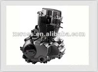Chinese Cheap Strong Power 250cc Engine With Balance Shaft For Motorcycle