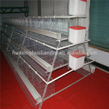 small farm equipment/chicken feeding system/metal cage hen