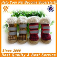 leisure mesh classical type puppy booties