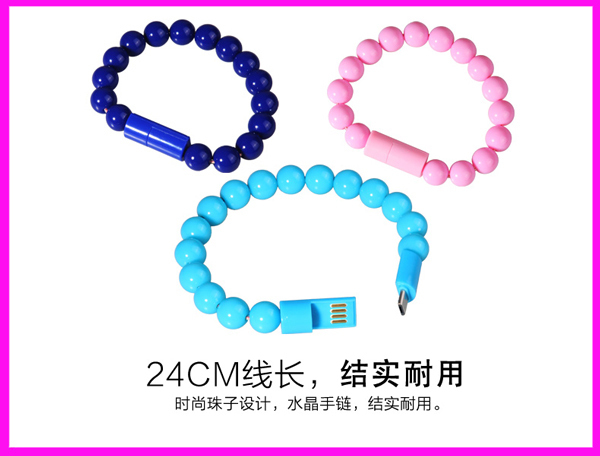 Cheap beads bracelet cable Magnet Flat Short 5Pin Micro USB Data Charger Cable For Android phone