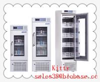 BXC-V400B high qualtiy Blood Bank Refrigerator/freezer/ice box for lab in china