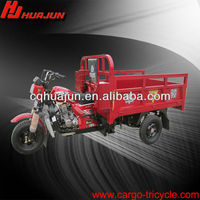 2013 new China tricycle & reverse trike/strong front shock absorber 300cc trike