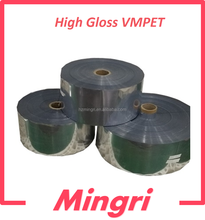 VMPET Gloss Laminated Sheet