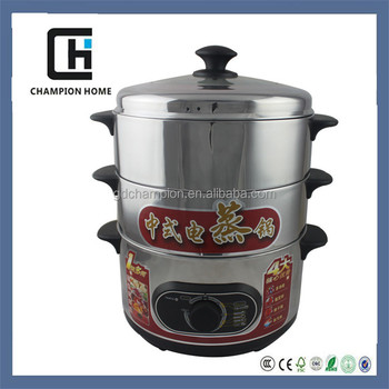 2015 Kitchen Appliances restaurant use robot steam cooker stainless steel electric food steamer