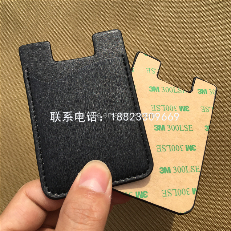 leather 3M sticky mobile phone card pouch credit card holder