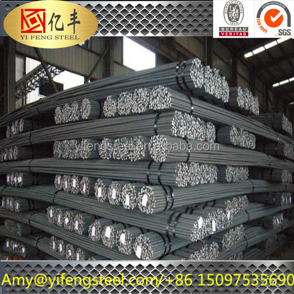 automatic chicken farm building steel construction manufacturer reinforcing mild tmt deformed bars