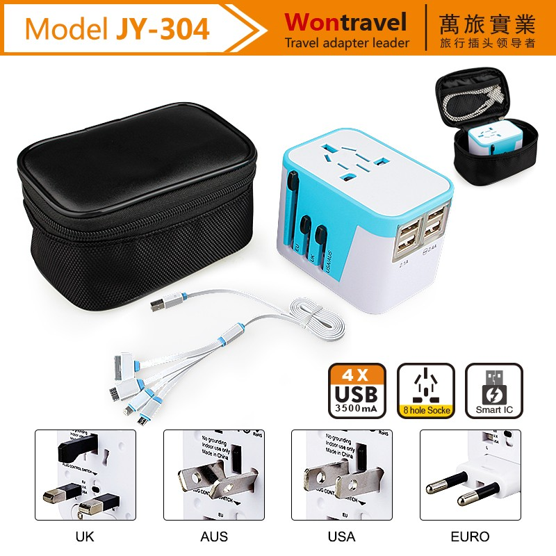 2016 Chrismas gift/ new year gift/ electrical promotion gift travel adapter
