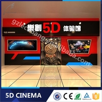 Professional 5D Cinema With Outside Cabin/box/luxury 5D Cinema Electric 7D Film System