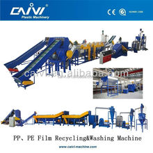 waste film plastic recycling plant/film scrap recycling washing line