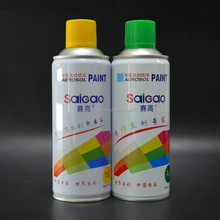 350ml chrome aerosol spray paint for plastic metal