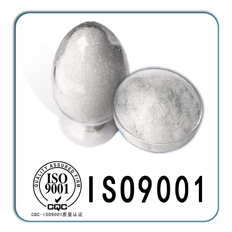 High purity Indium Nitrate Hydrate, 99.99% 99.999% Indium Nitrate
