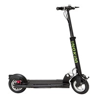 INOKIM portable folding two wheel rechargeable battery powered scooter