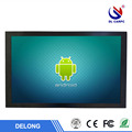 "android kiosk interactive display 22"" lcd digital signage"
