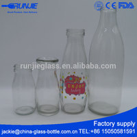 RJ Ce Certified Glass Honey Airtight Food Unique Amber Recycled Milk Bottle Wholesale Manufacturer Handle Storage For