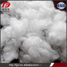 Factory Raw White RPSF Recycled Material Polyester Staple Fiber For Soft Toys Fill