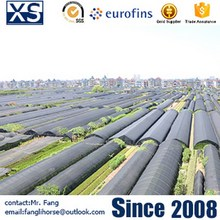 High quality new products colorful nonwoven fabric agriculture