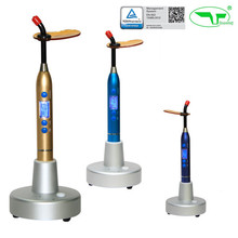 Zoneray Dental Instrument 3s Cure Curing Light Dental CE Approved