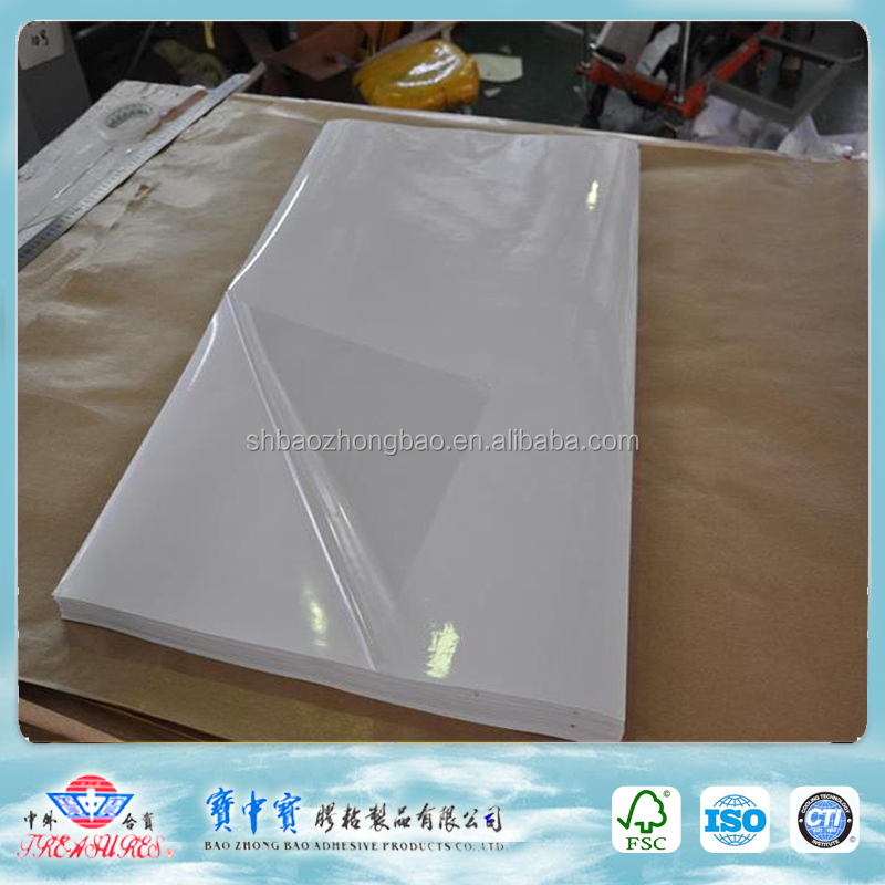 25/50mic self adhesive clear pet film for flexography, silk screen printing