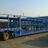 CIMC Car Transporting Carrier Trailers