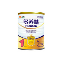 Meiling nutrition Guanyue baby goat milk powder Phase 1(0-6 months) 900g