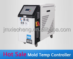 Freezer Water-Cooled Type and CE Certification screw style chiller