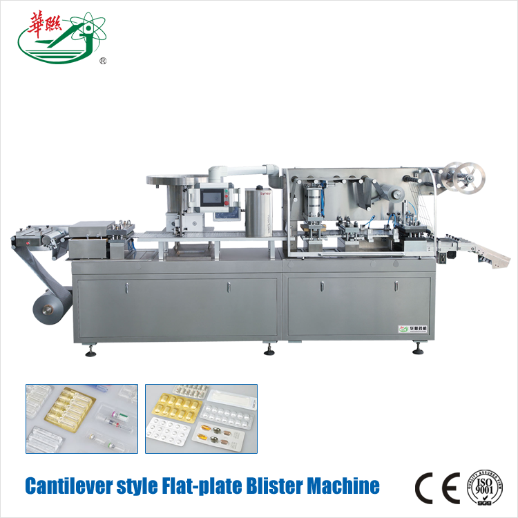 HUALIAN Newest High Quality Chocolate Blister Packing Machine Price