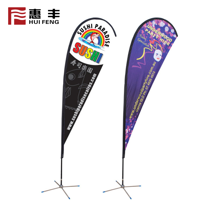 Cheap polyester feather flag polyester advertising flag , strong color teardrop beach flag